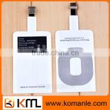 qi universal wireless charger receiver for xiaomi redmi 1s for apple phone