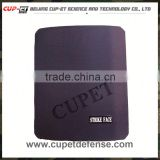 CUPET-bulletproof steel high strength hot rolled bulletproof steel plate with thickness 2.8mm made in china