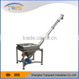 2016 Shanghai TOPS New stainless steel hopper auger feeder machine