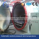 wood industry payment protection composite autoclave for sale