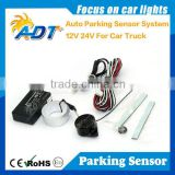 Automatically Back-up Parking sensor system, Electromagnetic reverse sensor for truck bus