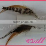 Fashion Long Natural Rooster Feather Earrings