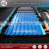 Roll shutter door forming machine with electric seaming machine/ steel plate roll forming and making machine