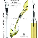 Wine Chiller, stainless steel wine chiller cooler rod. Iceless 3- in- 1, aerator, drip free pourer.