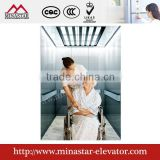 Big space and high quality bed elevator stretcher lift medical elevator for hospital use 2000kg load