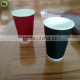 disposable ripple coffee cup with lids/ ripple wall paper cups manufacturer/ 8oz 12oz 16oz kraft ripple wall paper cup