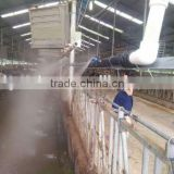 full cone farm cooling nozzle,plastic animal cooling nozzle