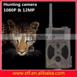 Factory Price Night Vision animal surveilance camera