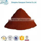 Large Fe2O3 plant magnetic iron oxide