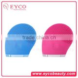 Electric Facial Brush Anti Wrinkle with Rechargable electric silicone facial cleansing brush