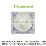 high quality plant growth regulatorTriacontanol , Triacontanol 90%TC