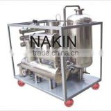 A GOOD High quality stainless steel body lubricating oil purifier