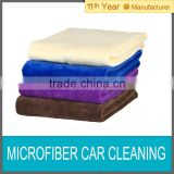Microfiber car towel/car wash towel/car drying towel
