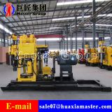 HZ-200YY Hydraulic Water Well Drilling Rig