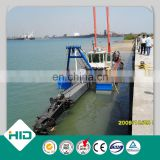 HID-3012P 10inch cutter suction dredger dredge cutter head