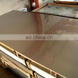 Factory price 304 304L 316 316L 201 321 430 904L inox stainless steel coil / sheet / plate
