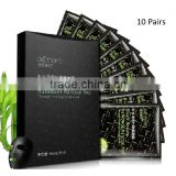 Bamboo Charcoal disposable anti- oxidation moisturizing mask