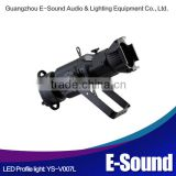 750W Stage Profile Light