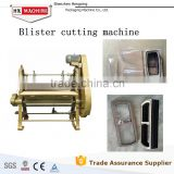 The best manual die cutting machine for camera lens blister packaging