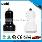 Car Battery Charger,High Efficiency Dua USB Car Charger ,wholesale high output 4.8A car charger with factory price