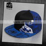 Custom Design Made Flat Brim Snapback Hats And Caps No Logo flexfit No Minimum Wholesale                                                                         Quality Choice