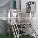 cosmetic mixing machine for shampoo,body lotion,gel,oil