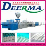PVC plastic roof tile machine/roofing sheet making machine/hollow corrugated roof tile sheet production line