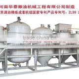 Hot sell small palm oil refinery machine, small coconut oil refinery machine, small scale oil refinery with CE 0086 13849275334
