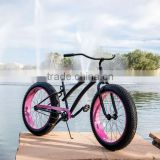 China 4.0 fat tire bicycle cheap beach bicycle alloy beach cruiser rim bicycle for sale