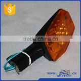 SCL-2012030195 LED Indicator Light for MZ ETZ Motorcycle Parts