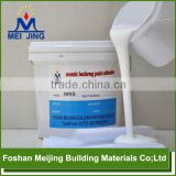white color best sticky paste mesh making mosaic super glue                                                                         Quality Choice