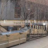 Horlion Potato French Fries Machine, washing peeling cutting weighing packing Production Line