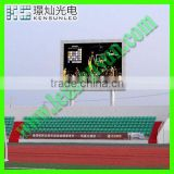 led sports stadium perimeter tv screen