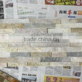 CS025 Grey+beige slate culture stone cladding cheap wall tiles price for decorative wall panel