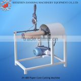Favorites Compare Paper Core Cutting Machine,Tube Core Cutter/paper tube core cutting machine