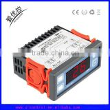 Cold room/seafood/food freezer/water chiller/meat cabinet temperature controller/prosess temperature controllerSTC-100A
