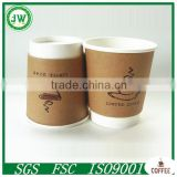 take out disposable double wall paper coffee cups