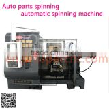 The exhaust pipe and spinning (PS-CNCSXY360 CNC lathes )Auto parts spinning Muffler spinning processing