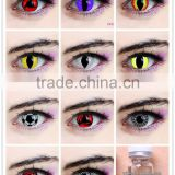 INquiry about wholeasale halloween lenses naruto contacts crazy eye contact lens