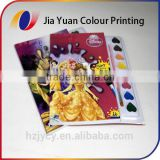 Hardback perfect bound coloring book printing services with water colour brush
