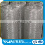 Perfect After -Sales Service High Strength Scurity Screen Door Stainless Steel Screen Wire Mesh