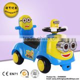 manufacture cheap ABS plastic material swing car baby swing car ride on toy for children