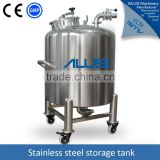 Sealed stainless steel syrup storage tank