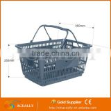 flexible plastic basket with handles iron supermarket basket and trolley basket with wheels