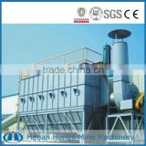 Gas box pulse bag house induction furnace dust collectors for cement plant with low price