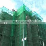 100% HDPE High quality construction building use safety sun shade net for export