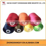 Wholesale China Manufacturer Raw Silk Yarn 20 22D