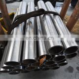China professional manufacturer Chrome Moly alloy round Cr-Mo seamless steel tubes products