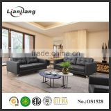 China high quality office cheers sofa furniture