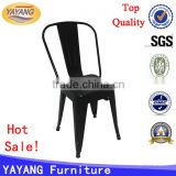 Colorful industrial vintage simple design metal dining chair in restaurant                                                                                         Most Popular